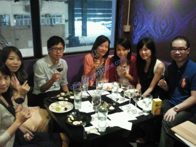 Naku Wine -