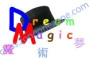 (已搬遷) DREAM MAGIC魔術夢