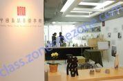 中國香港美術學院 (尖沙咀店)
