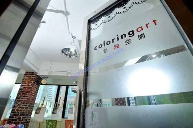 自油空間 Coloring ART -