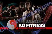KD- Fitness 泰拳班 (太子總店)