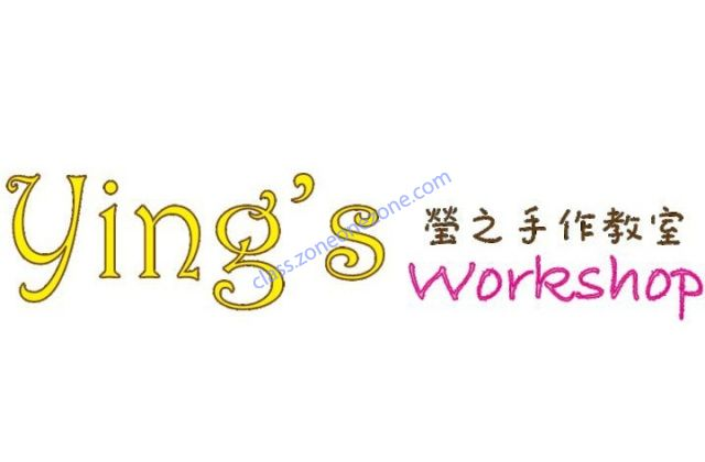 "Ying's workshop ""瑩""創意藝術中心 -"