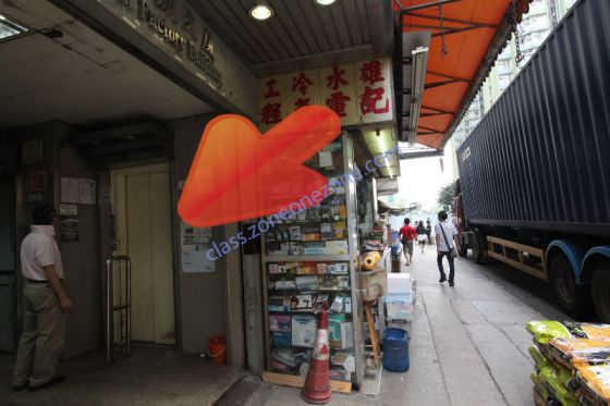 """向右轉入「昌發工廠大廈」,搭電梯上7樓,順利到達「Ying\'s workshop """"瑩""""創意藝術中心」"""