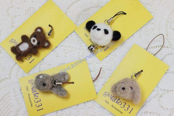 羊毛氈產品